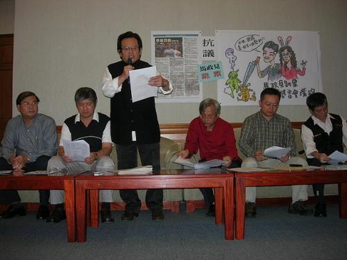 20091105工會法記者會抗議馬政見跳票